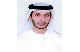 محمد بن راشد لتنمية المشاريع تختتم مشاركتها في «قمة عالم المشاريع الصغيرة والمتوسطة 2018»