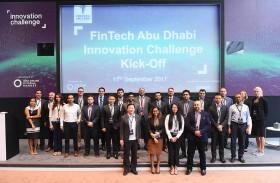 أبوظبي العالمي يختار 11 مشاركاً في تحدي ابتكار التكنولوجيا المالية