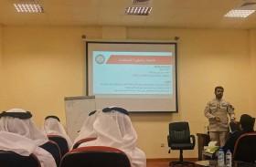 بحث التحضيرات لبطولة درع قائد شرطة أبوظبي للرماية