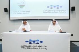 دبي للسيليكون وجمعية المخترعين  الإماراتية تعززان تعاونهما لدعم رواد الأعمال