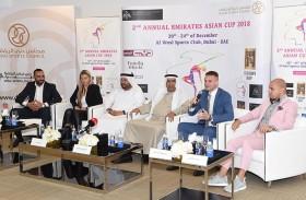 بطولة الإمارات الآسيوية للجمباز الإيقاعي تنطلق اليوم