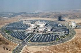 مقاطعة أورانج  تعرض فعاليات صيفية لعائلات الخليج والشرق الأوسط