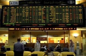 هيئة الأوراق المالية تصدر قرارا بشأن قواعد الإستحواذ والإندماج للشركات المساهمة