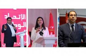 الوطني الحر يعلن اندماجه في حركة نداء تونس...!