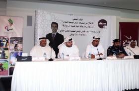 ترشيح محمد محمد فاضل الهاملي لعضوية مجلس إدارة اللجنة البارالمبية الدولية