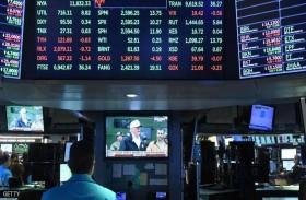 مؤشرات لشبح أزمة مالية عالمية يطل برأسه