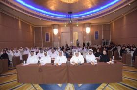 أبوظبي تستضيف الملتقى التاسع لنادي الموارد البشرية