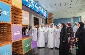 ميثاء الشامسي تدشن مهرجان أبوظبي التقني للصحة واللياقة بمشاركة آلاف العائلات