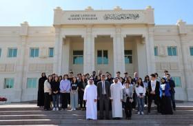 مَجْمَع اللغة العربية في الشارقة يستقبل وفدًا كوريًا جنوبيًا من جامعة هانكوك للدراسات الأجنبية