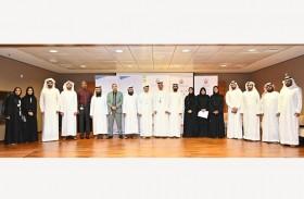 «اقتصادية أبوظبي» تنظم  الدورة الـ 14 من ملتقى المعرفة
