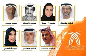المتحف الرقمي بالفجيرة يحتفي بروّاد الفن الإماراتي