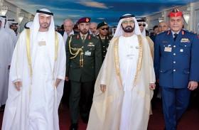 محمد بن راشد ومحمد بن زايد يفتتحان معرض دبي الدولي للطيران 2019