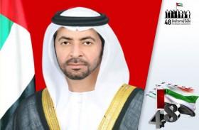 حمدان بن زايد: الثاني من ديسمبر يوم تاريخي في ذاكرة أبناء الإمارات