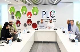 المحترفين تواصل استعداداتها «للسوبر» باجتماع أمني