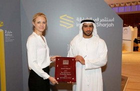 «استثمر في الشارقة» يحصد جائزة أفضل وكالة لترويج الاستثمار للعام الثاني