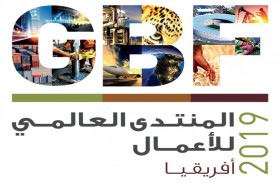غرفة دبي تكشف عن المشرفين والموجهين في برنامج تدريب المشاريع الناشئة الإماراتية الأفريقية
