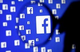فيسبوك يكافح كورونا