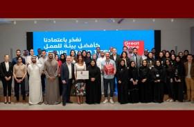 دبي للمستقبل تفوز بأفضل بيئة للعمل بالدولة وفق تصنيف غريت بليس تو وورك