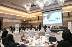 أبوظبي المهني ينظم ملتقى التعليم المهني وخطط التوطين