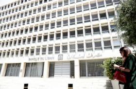 الحكومة اللبنانية تتجه لإقرار موازنة تقشفية تحت ضغط الجهات المانحة