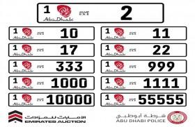 شرطة أبوظبي تطرح 60 رقماً مميزاً للمركبات في مزاد علني اليوم