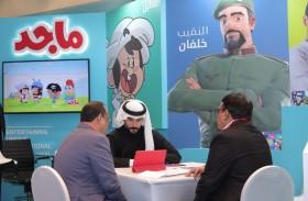 انطلاق سوق دبي الدولي للمحتوى الإعلامي