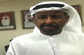 دبي تستضيف منتصف نوفمبر المؤتمر العالمي الثالث للريادة والابتكار والتميز