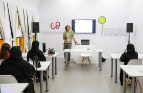 «الشارقة السينمائي للأطفال والشباب» يناقش بدايات السينما الإماراتية