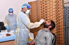 وزارة الصحة تفتتح مركزين لفحص كورونا في دبا الفجيرة