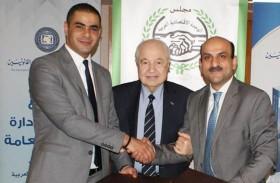 أبوغزالة: الاتفاق مع مجلس الوحدة الاقتصادية سيسهم في تطوير القدرات على مستوى الوطن العربي