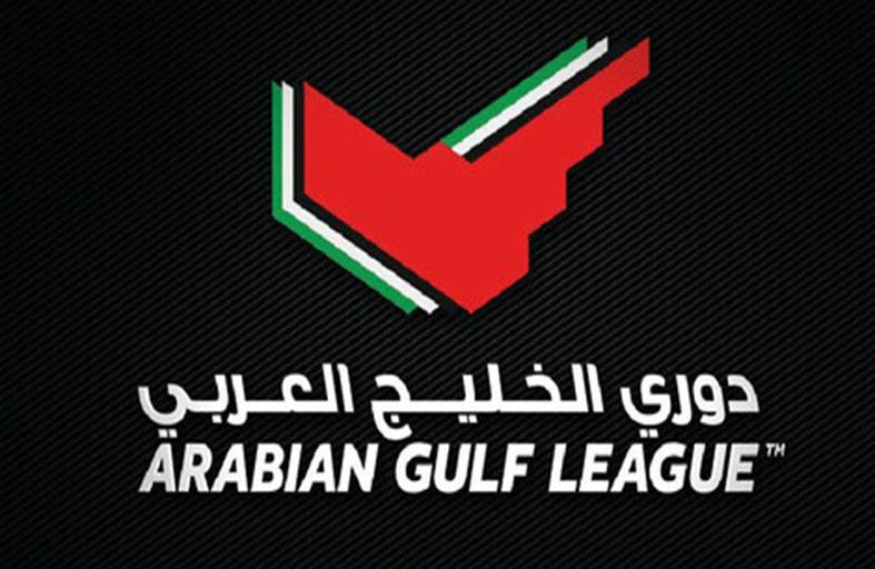 قناتا أبوظبي ودبي الرياضيتان تنقلان مباريات دوري الخليج العربي للمحترفين