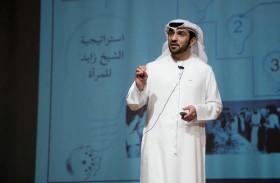 ضمن مبادراته لعام التسامح ..المواطن الدكتور عبدالله الدرمكي يقدم 96 ساعة تدريسية تطوعية لخدمة الوطن