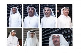 مكتوم بن محمد يصدر قراراً بتجديد  عضوية مجلس إدارة سلطة مركز دبي المالي العالمي