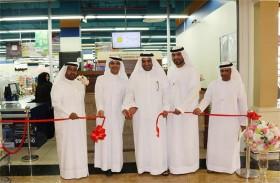 «اقتصادية دبي» تدشن مركز إسعاد المستهلكين  في «تعاونية الاتحاد» فرع الاتحاد مول