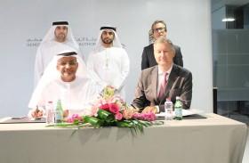 الهيئة العامة للطيران المدني تبدأ مشروع تطوير واستبدال نظام ادارة الحركة الجوية في مركز الشيخ زايد للملاحة الجوية
