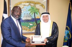 رئيس ليبيريا يتسلم أوراق اعتماد سفير الدولة غير المقيم