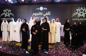 حسناء الدرعي تفوز بالمركز الأول في ختام المسابقة الطلابية الكبرى التي نظمتها جامعة الإمارات لطالباتها