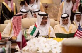 محمد بن زايد يشارك في اللقاء التشاوري لقادة دول مجلس التعاون في الرياض