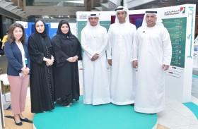 مكتب دبي للتنافسية يطلق تقرير تنافسية المستقبل لتوعية القطاعين الحكومي والخاص