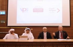 تأسيس صندوق بقيمة مليون درهم لدعم مشاريع الشباب الطبية