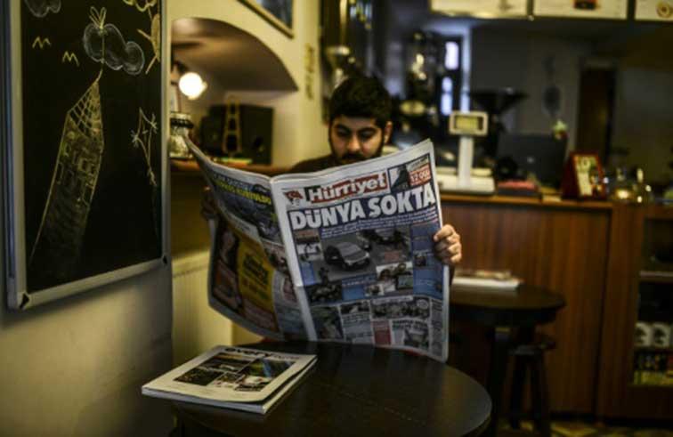 القضاء التركي يحقق بدعاية دوغان