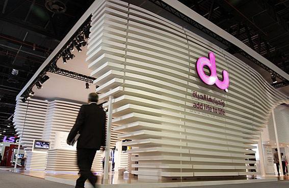 دو تفتتح مركز مبيعات جديدا بمنطقة الطوار في دبي