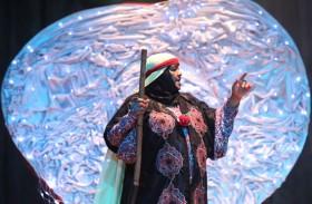 الإمارات لمسرح الطفل يكرم مريم سلطان وذيب داؤد