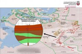 بلدية مدينة أبوظبي تطلق الخرائط الجيولوجية الرقمية لتراخيص البناء