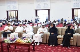 ماجد بن سعود بن راشد المعلا يشهد الاحتفال باليوم العالمي لليوغا