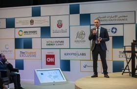 «كريبتو لابز» تختتم بنجاح مشاركتها في أسبوع أبوظبي للاستدامة