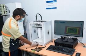 طرق دبي تحرز تقدما ملحوظا في مجال الطباعة ثلاثية الأبعاد بالتعاون مع سيركو