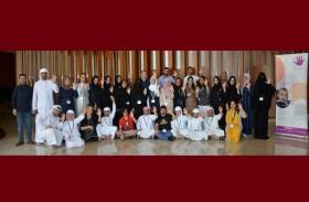 بمشاركة 20 متدرباً جمعية الإمارات لمتلازمة داون تختتم المرحلة الأولى من برنامج المناصرة الذاتية