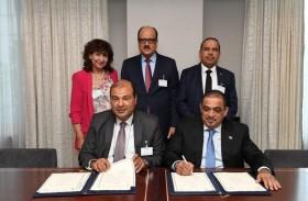 رأس الخيمة تستضيف المؤتمر العربي السابع للاستثمار الأمني الغذائي ديسمبر القادم