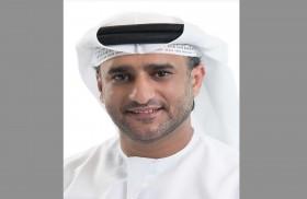 دائرة الثقافة والسياحة – أبوظبي تطلق خدمة التسجيل الإلكتروني خلال فعاليات معرض أبوظبي الدولي للكتاب في الدورة الـ28